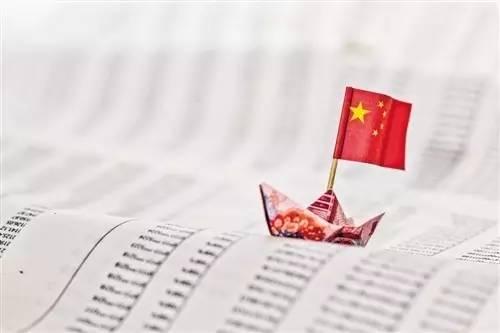 深圳投资咨询公司介绍:投资需要注意的三大事项