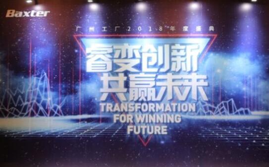 深圳会议策划公司分享:会议策划的好处