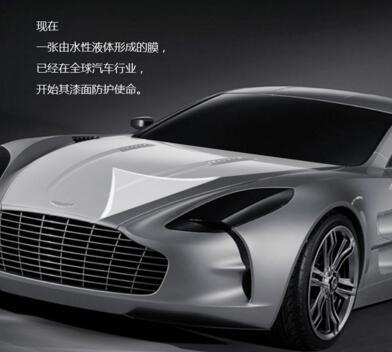 汽車透明保護膜品牌商靠什么贏得人們的認可?