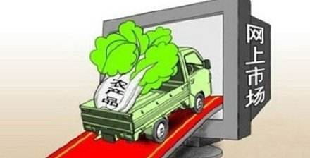 大宗农产品电商平台的发展前景如何?