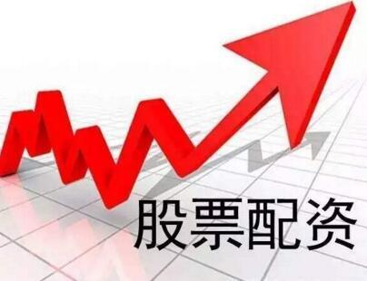 北京股票配资正规企业_正规股票配资平台_中世在线配资正规吗
