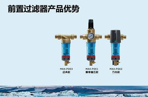 使用中央净水系统的好处有哪些