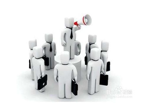 选择企业管理咨询软件的几个技巧