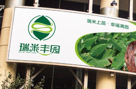 广州标志德赢vwin电脑版坚守的几点原则
