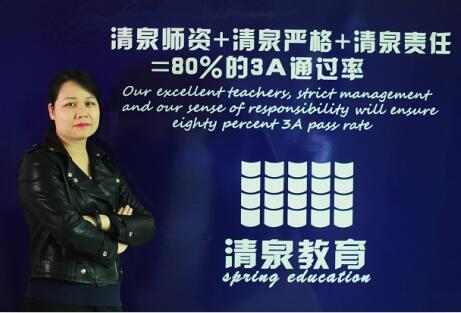 深圳高职高考在教学辅导上有哪些优势