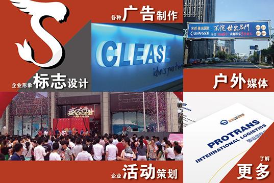 杭州标志设计服务未来有何发展前景