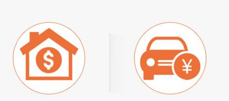 什么样的东莞房屋贷款平台值得信赖