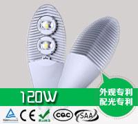 伟德betvictor-如何选购LED路灯头