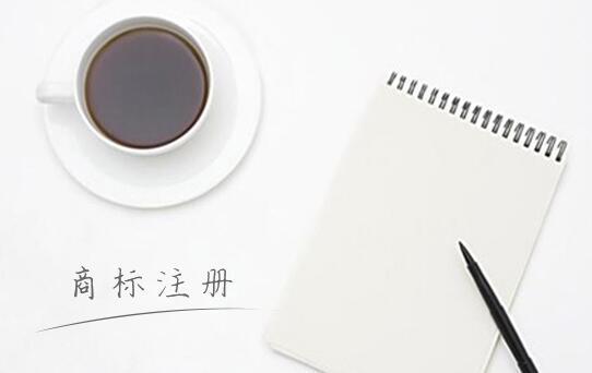 广州公司注册企业让客户信任的原因是什么