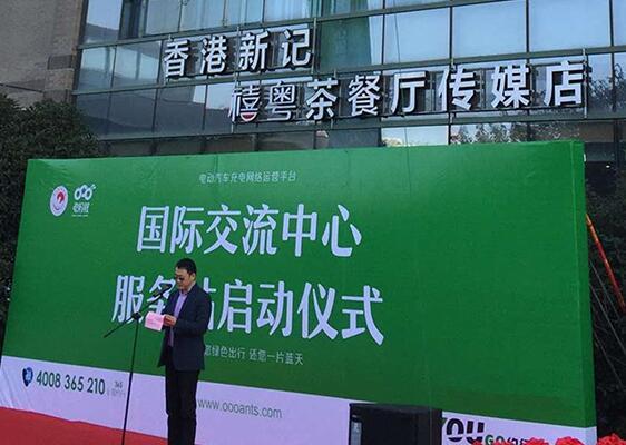杭州活动策划中应注意的几个问题