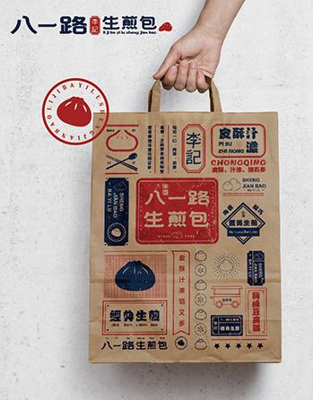 重庆包装设计需遵循哪些原则