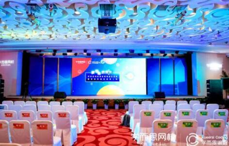 如何选择深圳会议服务公司