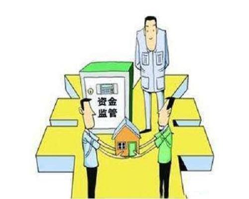 成功申请东莞房屋贷款需具备哪些条件
