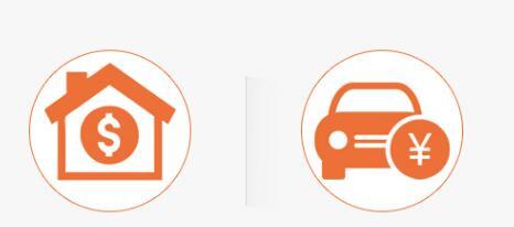 选择东莞房屋贷款要特别注意的事项
