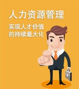 企业管理培训公司介绍:常见的企业管理培训方法
