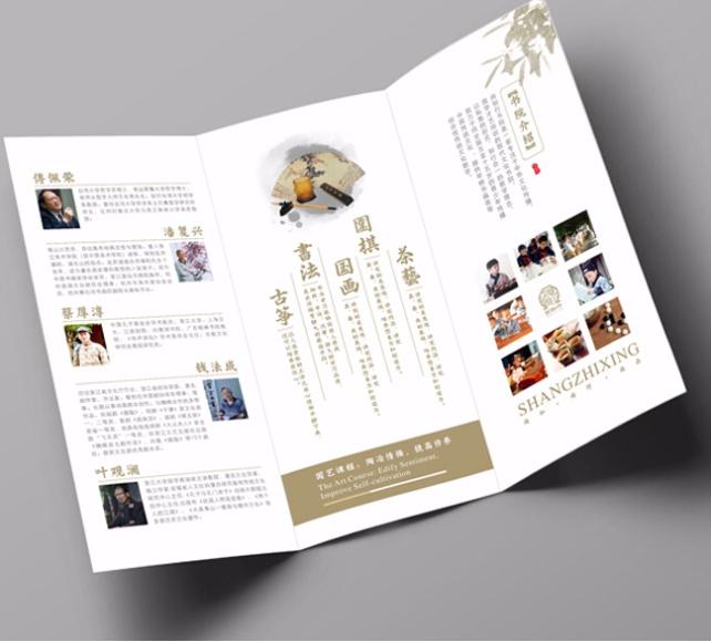 杭州VI设计所包含的内容有哪些