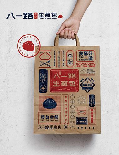 重庆logo设计的三大特性
