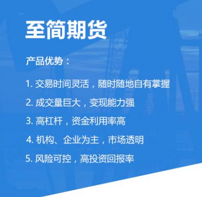 商品期权平台介绍:商品期权实行的意义