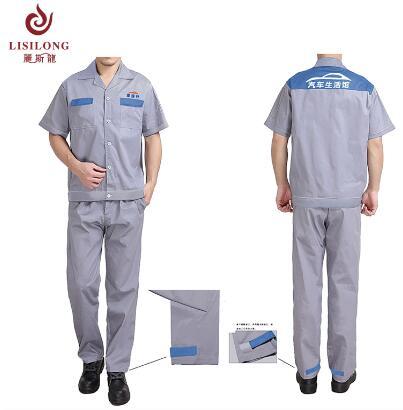 如何选择深圳工作服生产厂家