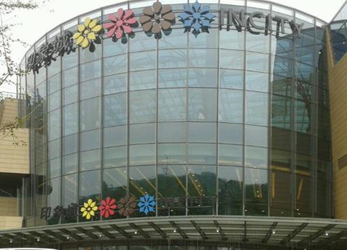 建築外牆玻璃使用玻璃隔熱的好處有哪些