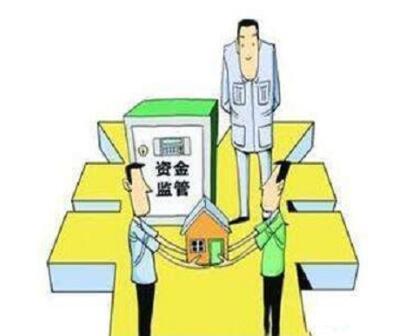 喷个不停gif出处机构介绍:贷款要注意的事项
