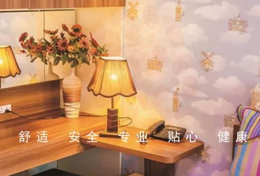 选择武汉月子会所坐月子的好处有哪些