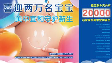 为什么要找杭州高端妇产医院
