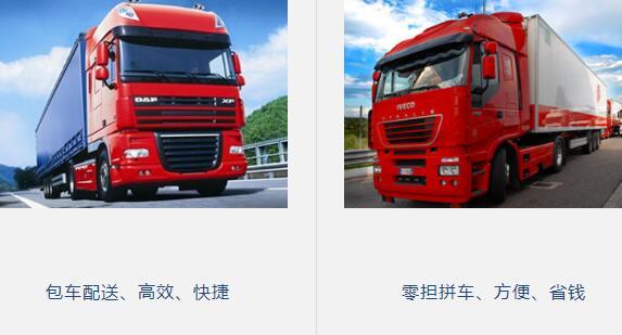 如何提高深圳仓储租赁配送的效率