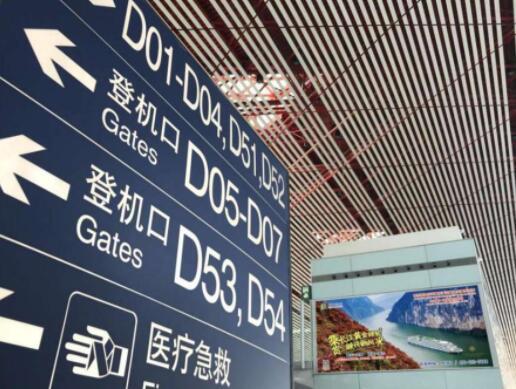 选择机场广告平台要关注哪些方面