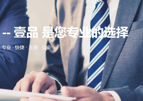 什么样的惠州市知识产权代理公司比较可靠