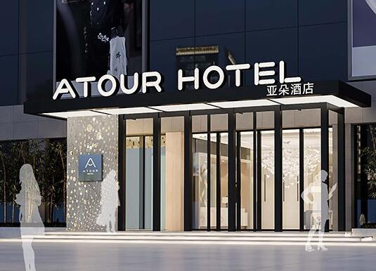 主题酒店设计公司为什么备受欢迎