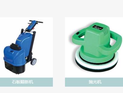 上海展会保洁服务有哪些服务项目