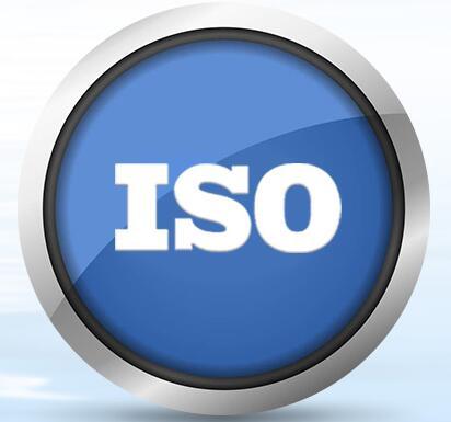 betway88必威入口ISO9001值得信赖的原因