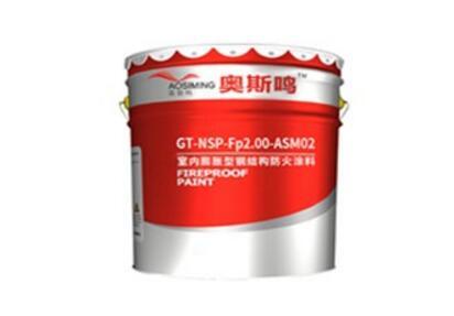 防火涂料厂家解析:防火涂料的使用注意要点