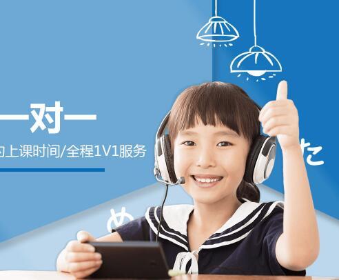 徐州日语速成班日语提升速度快的原因