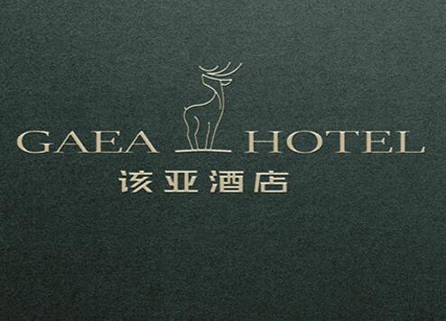 酒店vis设计公司讲解:酒店设计的要点