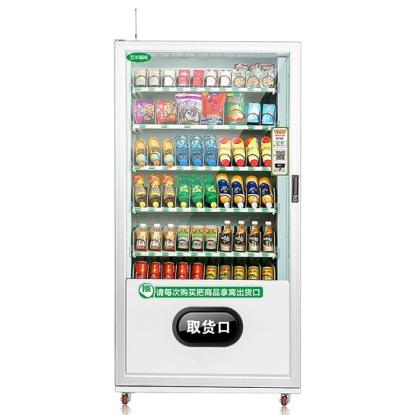 如何对自动售货机饮料机进行保养