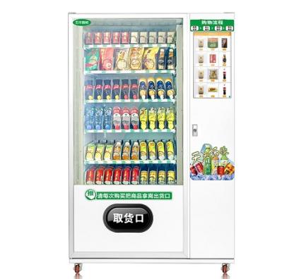 安装自动售货机饮料机时注意什么