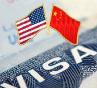 签证公司给您介绍办理签证需要准备哪些资料?