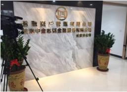 使用东莞银行贷款服务有什么好处?