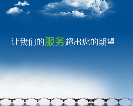 中小企业使用云南金蝶K3能管理哪些事项?