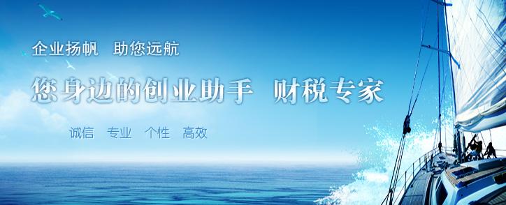深圳代账公司是如何为企业做好成本管理的?