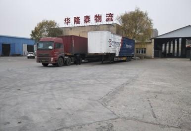 青岛到连云港物流货运公司是如何保障货物安全的?