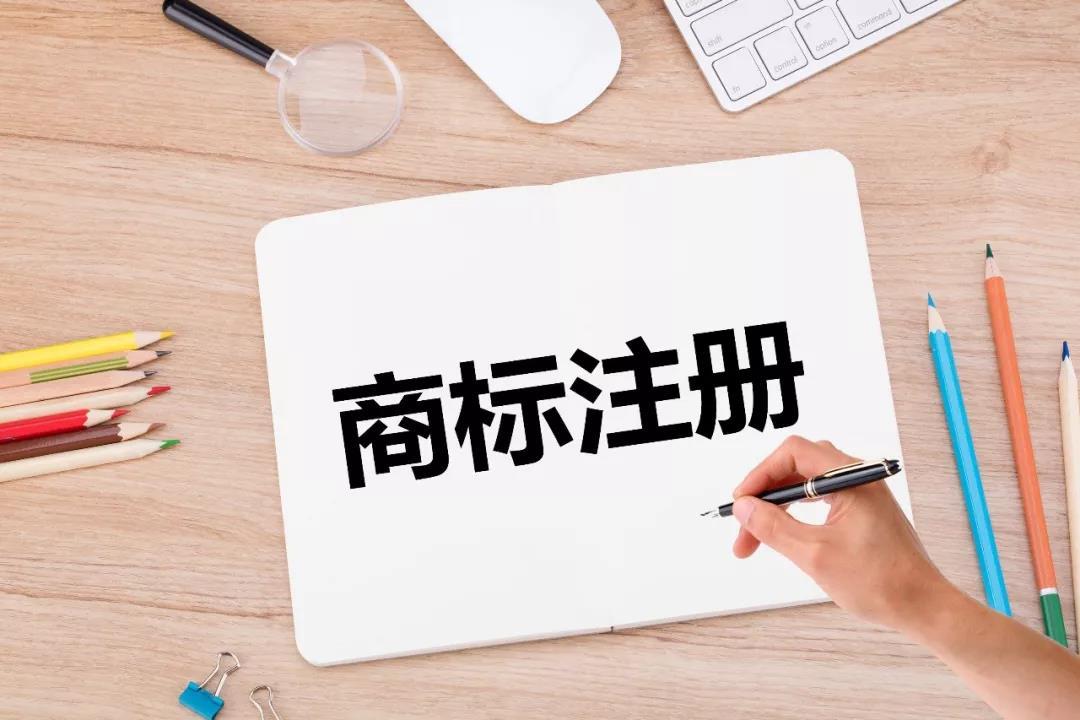 武汉商标注册公司介绍:未注册的商标为什么要尽快注册