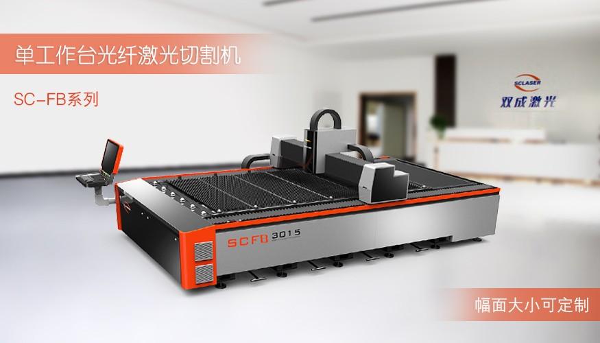 选购武汉激光切管机的时候应该着重看哪几个部件?