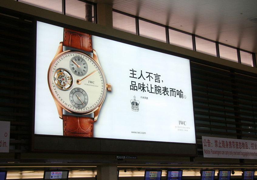 机场LED广告具有哪些特点
