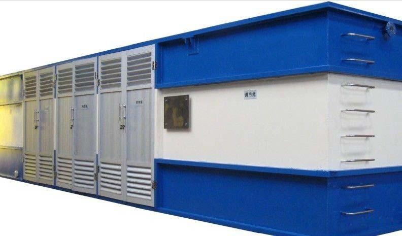 mbr一体化污水处理设备有哪些功能?