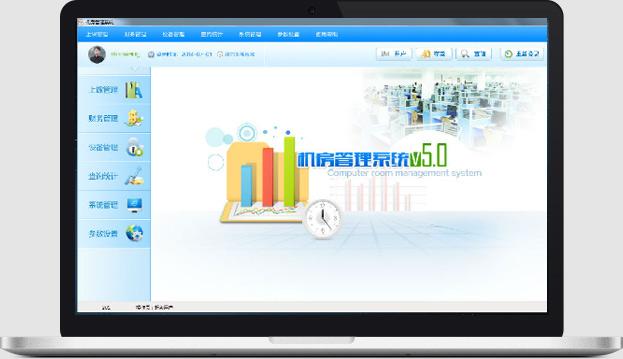 怎么选择机房管理系统软件?