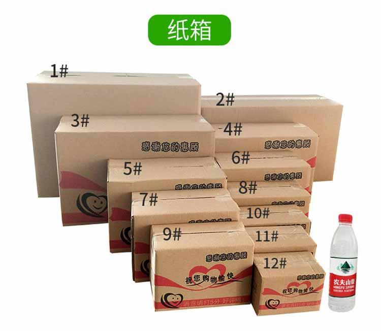 新乡纸箱厂告诉您包装盒制作要求
