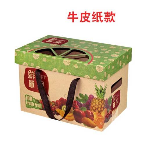 洛阳纸箱厂告诉您影响纸箱抗压强度的因素
